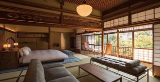 Luxury Hotel Sowaka - Kyoto - Bedroom