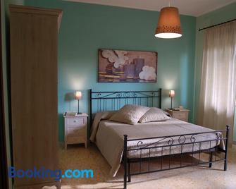 La Cannella - Anguillara Sabazia - Bedroom