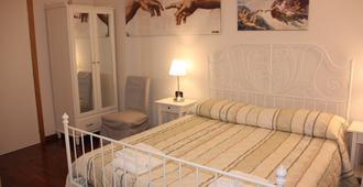 B&b Gh Hospital - Catanzaro - Bedroom