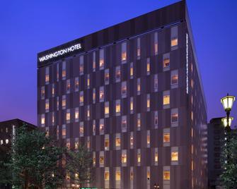 Sendai Washington Hotel - Sendai - Building