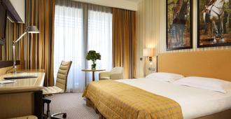 瓦雷澤阿塔酒店 - 瓦雷斯 - 瓦雷澤