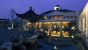 Jinling Resort Nanjing - Nankín