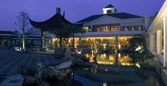 Jinling Resort Nanjing - Nam Kinh