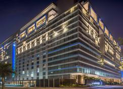 Le Méridien Dhaka - Dhaka - Gebäude