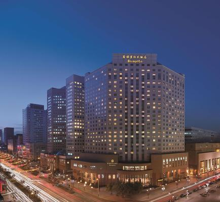 Shangri-La Hotel, Changchun - Changchun - Edificio
