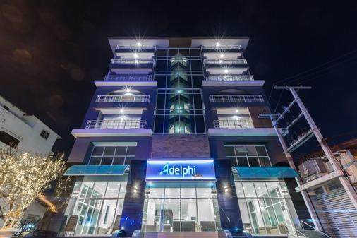 Adelphi Pattaya - Πατάγια - Κτίριο