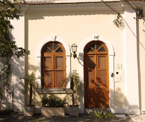 Pouso Verde Bed And Breakfast - Rio de Janeiro - Outdoors view