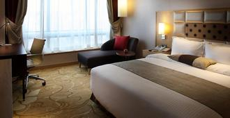 Koreana Hotel - Seúl - Habitación