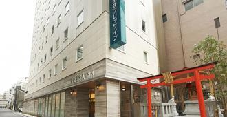 Sotetsu Fresa Inn Tokyo Kinshicho - Tokyo - Edificio