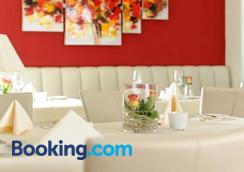 Hotel Restaurant Sengscheider Hof - Saint Ingbert - Restaurant