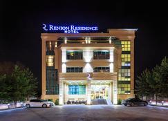 Renion Residence Hotel - Almaty - Gebouw