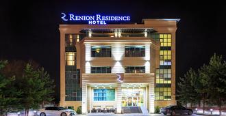 Renion Residence Hotel - Almatý