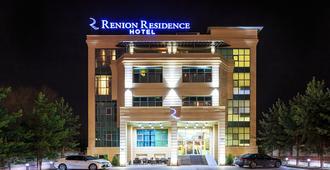 Renion Residence Hotel - אלמאטי
