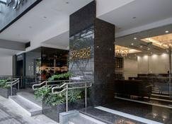 The Sphere Serviced Residences Managed By Hii - Makati - Lobby