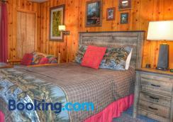 Inn on Fall River & Fall River Cabins - Estes Park - Κρεβατοκάμαρα
