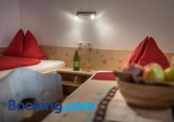 Hofer Hof - Velturno/Feldthurns - Bedroom