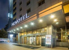 Novotel Yekaterinburg Centre - Jekaterynburg - Budynek