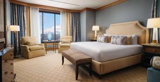 Little America Hotel - סולט לייק סיטי - חדר שינה