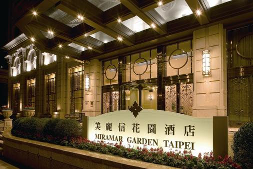 Miramar Garden Taipei - Taipei - Rakennus