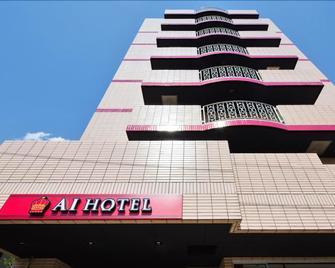 Ai Hotel Ageo - Ageo - Будівля