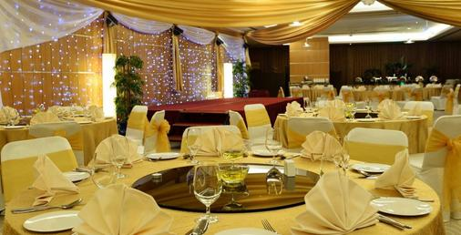 Holiday Villa Hotel & Residence City Centre Doha - Doha - Banquet hall