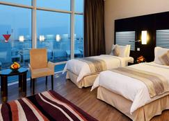 Holiday Villa Hotel And Residence City Centre Doha - Doha - Yatak Odası