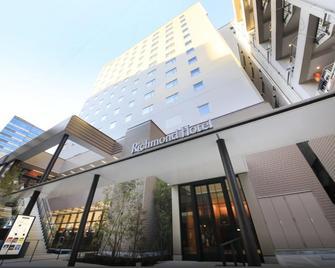 Richmond Hotel Yokohama Ekimae - Yokohama - Building