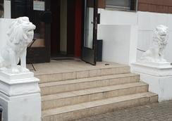 Pension Moldova - Nuremberg - Outdoor view