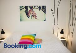 272 Bed & Breakfast - Esbjerg - Bedroom