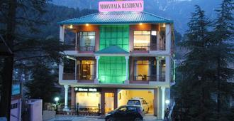 Moon Walk Residency - Dharamsala