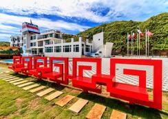Flagship Hotel - Taipei