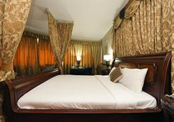 Sadaf Delmon Hotel - Dubai - Bedroom