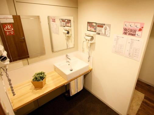 Osaka Guesthouse Nest - Hostel - Οσάκα - Μπάνιο