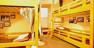 Osaka Guesthouse Nest - Hostel - אוסקה - חדר שינה