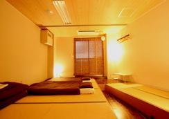 Osaka Guesthouse Nest - Hostel - Οσάκα - Σπα