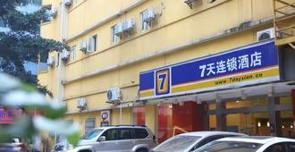 7 Days Inn Guangzhou Liwan Road Branch - Cantón