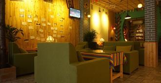 Backpackers Youth Hostel - Yangshuo - Restaurant