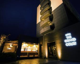 The Grand Court Tsu Nishi - Tsu - Building