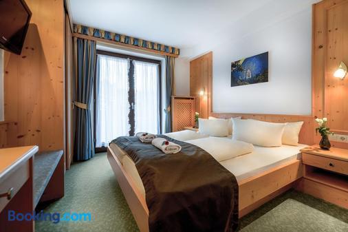 Hotel Alpenstuben - Schwangau - Bedroom