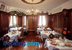 Plonerhof - Lagundo - Restaurant