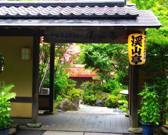 Shichimionsenhotel Keizantei - Takayama - Buiten zicht
