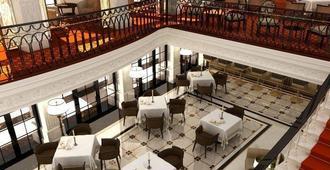 ريكسوس بيرا إسطنبول - اسطنبول - مطعم