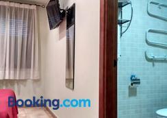 Hotel Rural Camino De Las Bardenas - Arguedas - Bathroom
