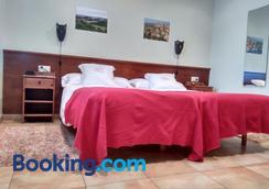 Hotel Rural Camino De Las Bardenas - Arguedas - Bedroom