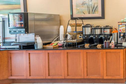 Wingate by Wyndham New Braunfels - New Braunfels - Buffet