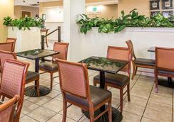 Quality Inn At the Mall - Valdosta - Valdosta - Restaurant