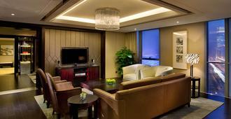 Intercontinental Beijing Beichen - Beijing - Lounge