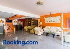King Royal 2 - Bangkok - Lobby
