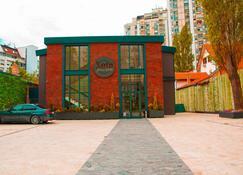 Garni Hotel Nota - Belgrado