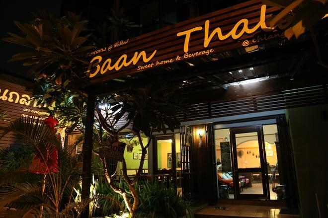 Baan Thalang At Chiang Mai - Chiang Mai - Vista del exterior